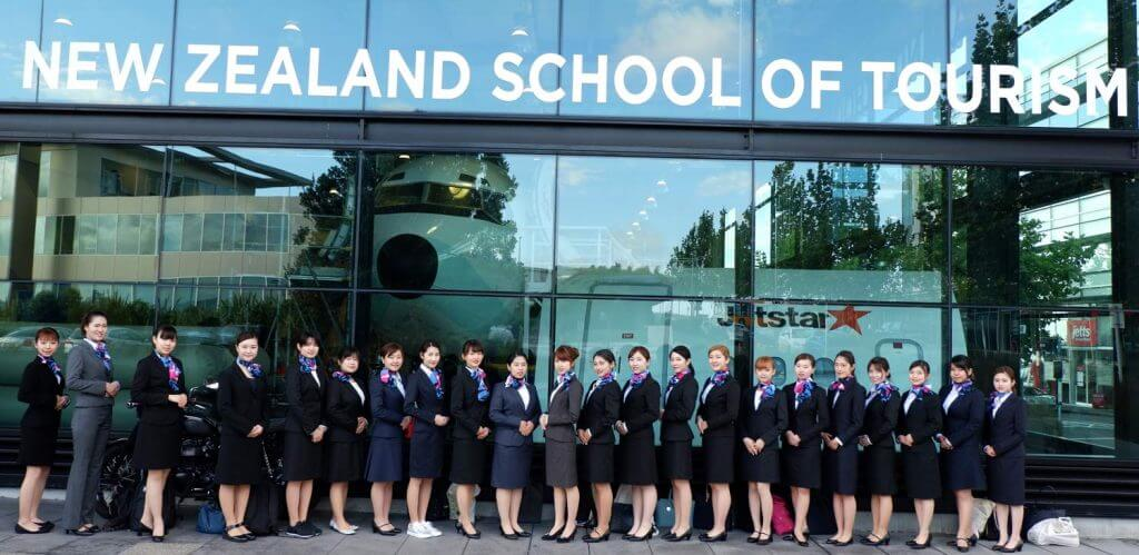 ニュージーランドスクールオブツーリズム