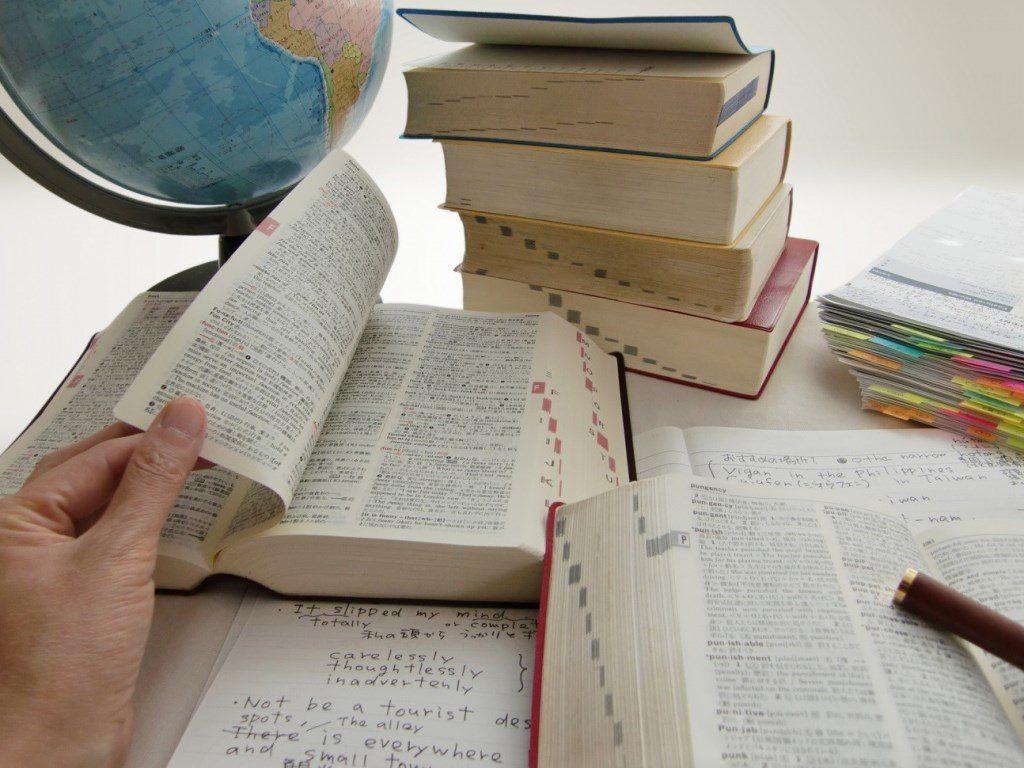 第68回<英検® >留学&大学入試改革の行方