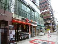 韓国・ソウルの語学学校 Lexis Korea をご紹介します。