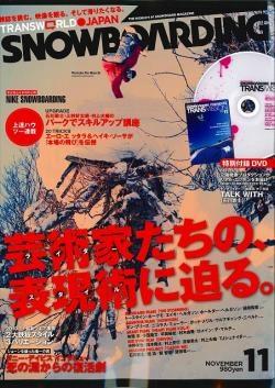 「トランスワールド・スノーボーディング」11月号