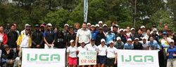 (関連サイト)ジュニアゴルフ留学のWhat's Newが更新されました。「ニックファルドがIJGAを訪問」