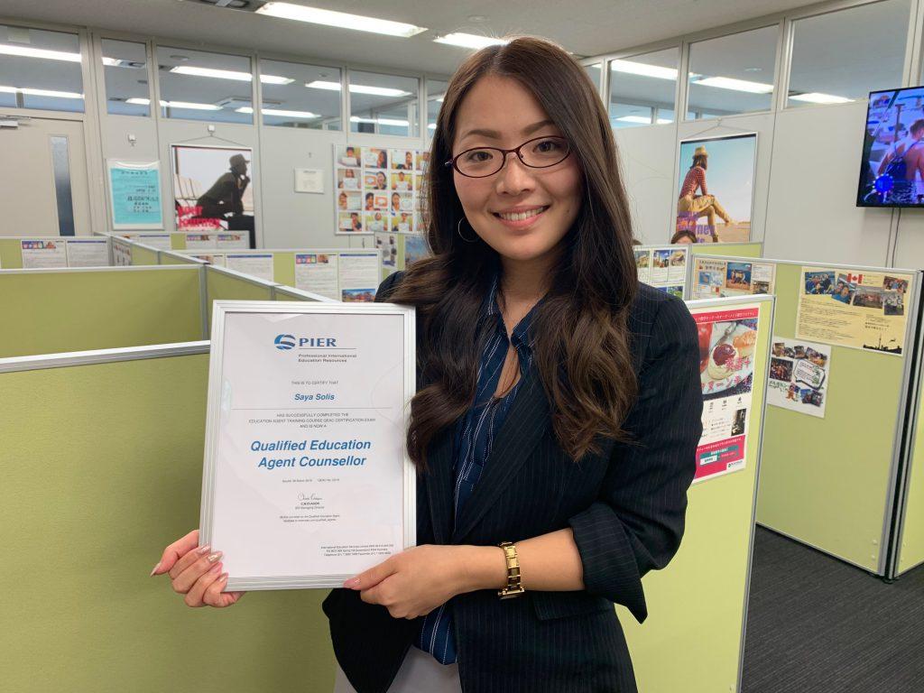 『オーストラリア政府認定留学カウンセラー資格(PIER)』に合格しました!