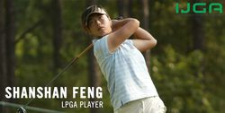 (関連サイト)ジュニアゴルフ留学のWhat's Newが更新されました。「フォン・シャンシャンが13位タイに浮上!」