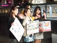 ■札幌発■『韓国留学が当たるキャンペーン』実施中!