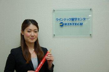 『マイベストプロ神戸』に中尾カウンセラーがコラムを掲載しています。