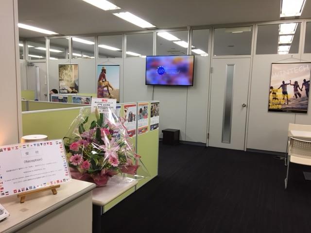 【東京オフィス】カウンセリングルームを拡大しました。
