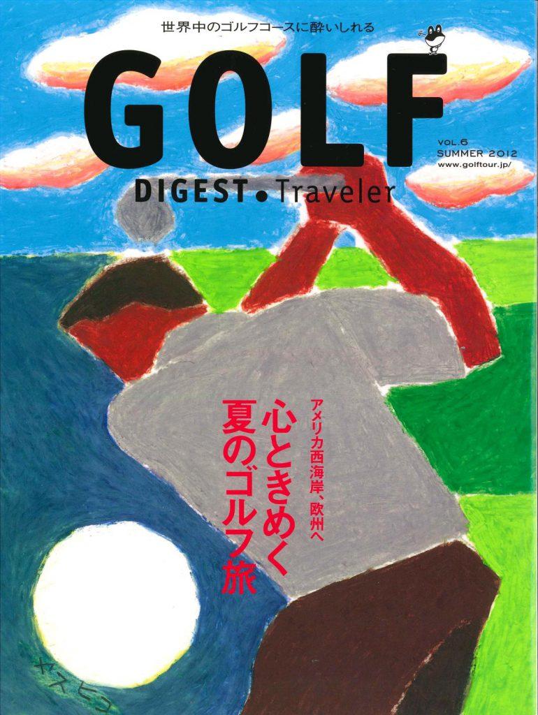 「ゴルフダイジェスト・トラベラーVol.6夏号」(p.85)[ゴルフダイジェスト社刊]にIJGAのPR広告が掲載されました。