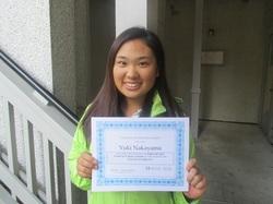 (関連サイト)ジュニアゴルフ留学のWhat's Newが更新されました。「中山侑紀がStudent of the Monthを受賞!」