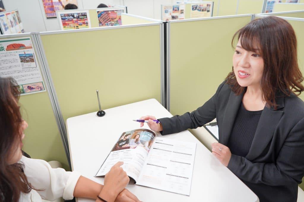 STEP5:留学カウンセリング「語学学校ってこんなに違いがあるんだ」