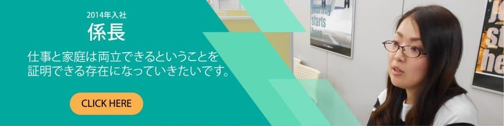 先輩留学カウンセラーの北川ソリス紗弥