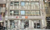 SC GEOS_Toronto_Campusbuilding