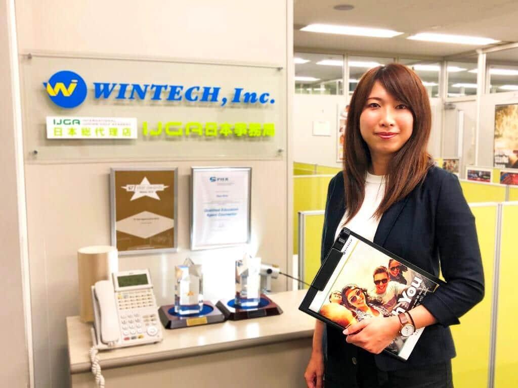 ウインテック留学センター東京オフィスの渡辺カウンセラー