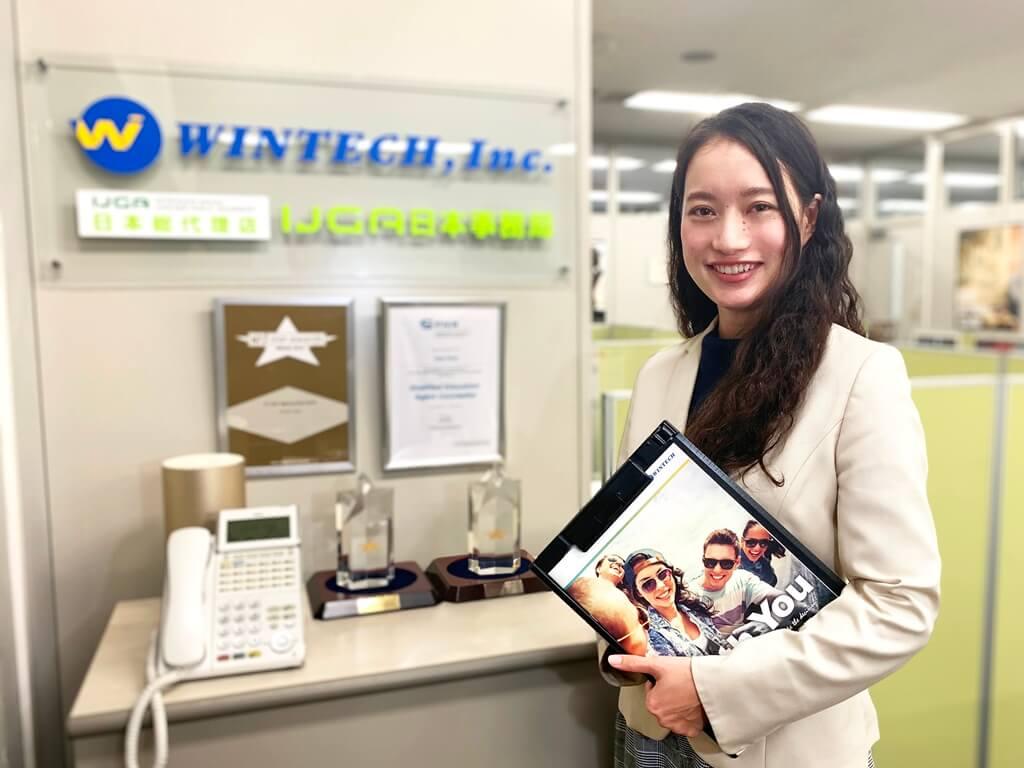 ウインテック留学センター東京オフィスの石飛カウンセラー