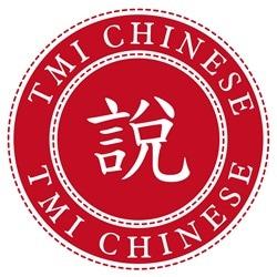 台湾マンダリンインスティテュートのロゴ